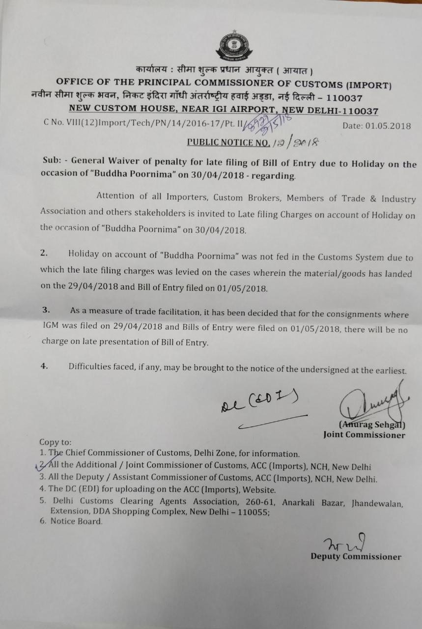 Public Notices Air Cargo Imports,Delhi Customs